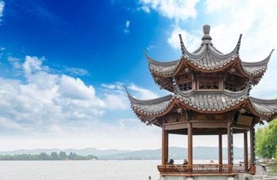 Kina putovanje