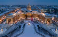 Sankt Peterburg nova godina