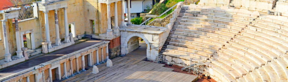plovdiv amfiteatar