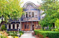 plovdiv muzej